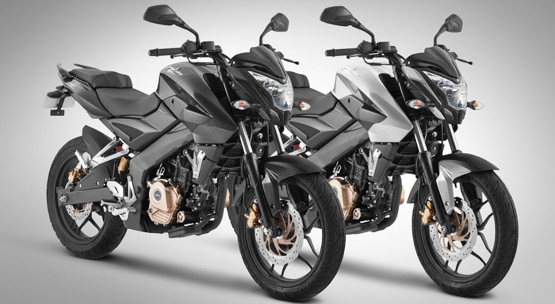 bajaj pulsar 200 ns Bike 5