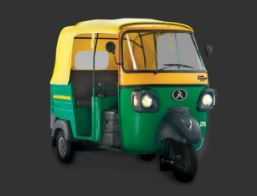 Atul Gemini LPG Auto Rickshaw Price in India