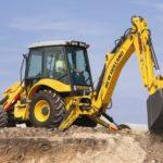 New Holland B95C TC Backhoe Loader Price Specs Key Facts & Images