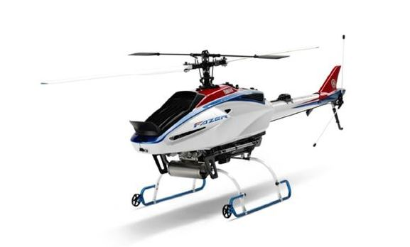 Yamaha Agriculture Drone Yamaha Fazer Helicopter Overview