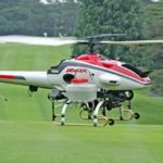 Yamaha Rmax Helicopter Price Specs Key Features Video & Images