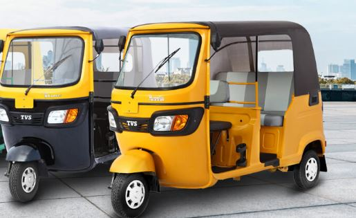 TVS King 4S LPG Auto Rickshaw price list