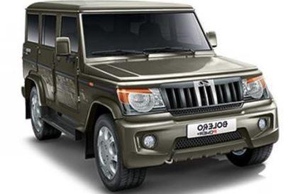 Mahindra Bolero EX Price in India