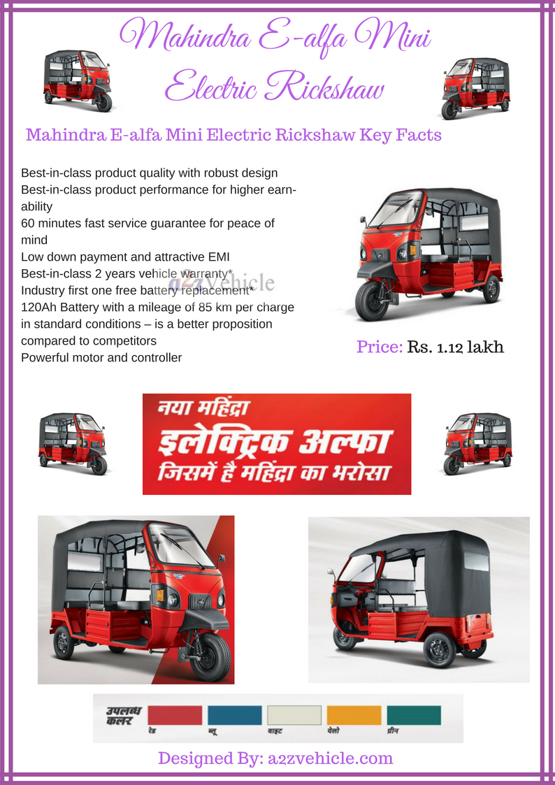 mahindra e rickshaw images dealership price specs