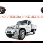 2018 Mahindra Bolero Price List in India {NEW}