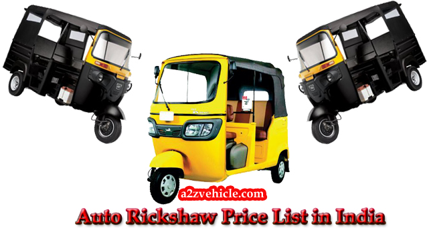Auto Rickshaw Price List