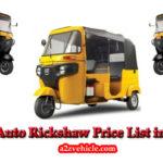 Bajaj Auto Rickshaw Price List {2019}