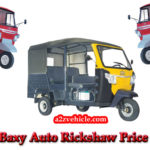 Latest Baxy Three Wheelers Price List 2019 Key Features & Images