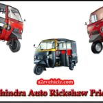 Mahindra Auto Rickshaw Price List in India 2019