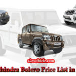 Mahindra Bolero Price List in India {NEW 2019}