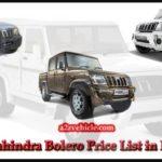 Mahindra Bolero Price List in India {NEW 2019}