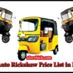 Latest Auto Rickshaw Price List in India 2019