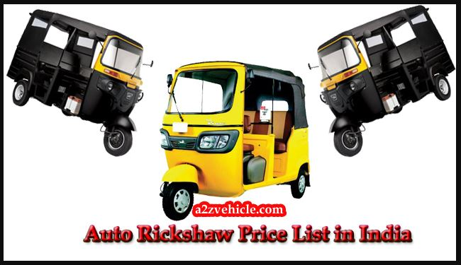 Auto Rickshaw Price List in India 2019