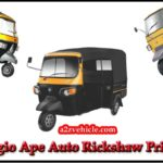Piaggio Ape 3 Wheeler Price List 2019 {LATEST}