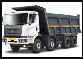 ASHOK LEYLAND CAPTAIN 3123 Price