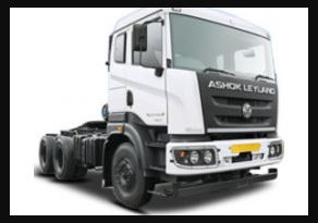 ASHOK LEYLAND CAPTAIN 4923 Price
