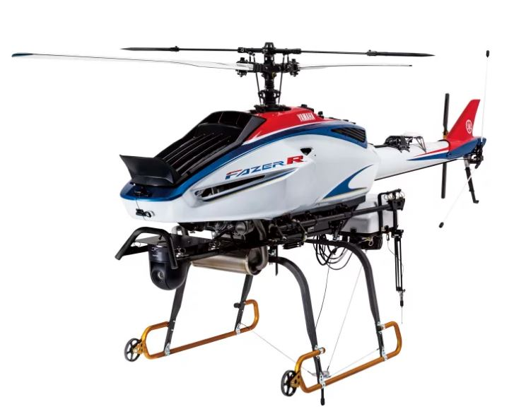 New Launch Yamaha Fazer R Helicopter Price Features Specs Images Video