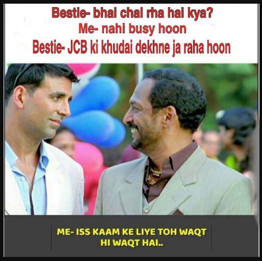 jcb की खुदाई बेकस मोस्ट पॉपुलर ट्रेंड इन इंडिया